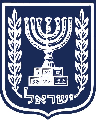 תוצאת תמונה עבור מדינת ישראל